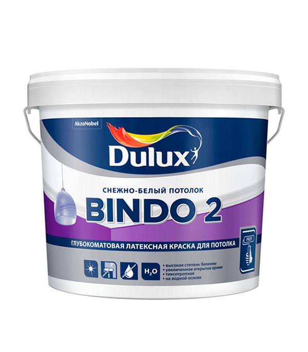 Краска в/д для потолка Bindo 2 Dulux 2,5 л краска в д ослепительно белая dulux 2 5 л