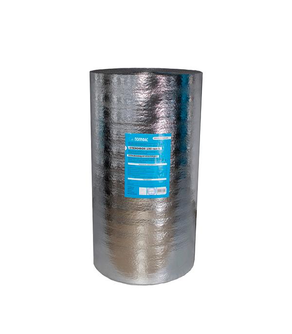 Теплоизоляция универсальная Стенофон 190 тип В 10мм (1х25 м) НПЭ ЛП