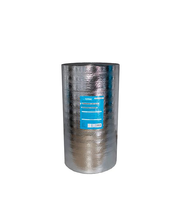 Теплоизоляция универсальная Стенофон 190 тип В 5мм (1х25 м) НПЭ ЛП