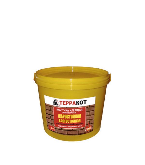Терракот (мастика клеющая универсальная жаростойкая), 1,5 кг