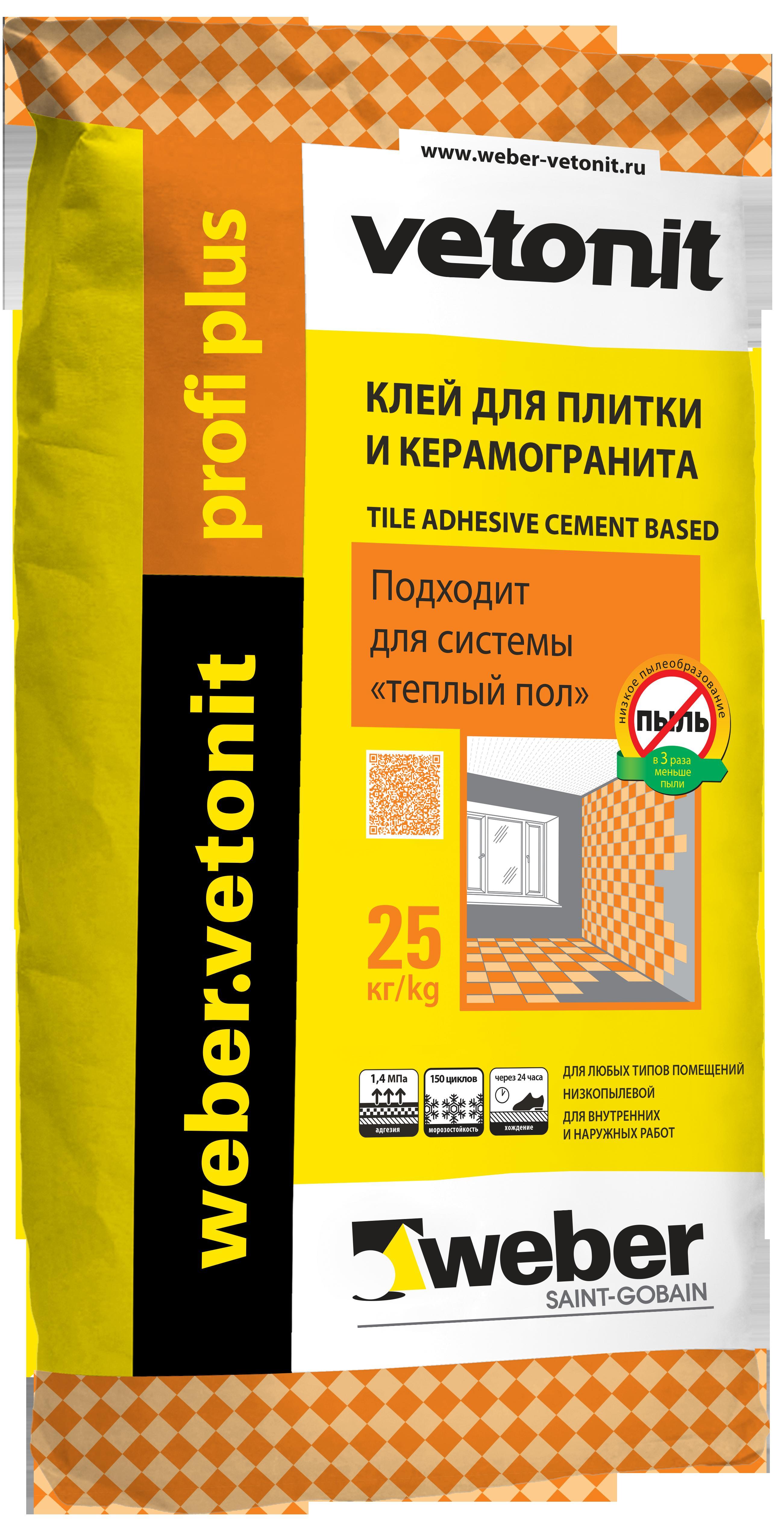 Ветонит Профи Плюс (Вебер.Ветонит) (клей для плитки, керамогранита), 25кг