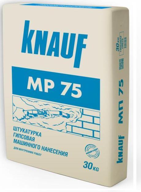 ыМП-75 Кнауф (штукатурка машинная), 30 кг, транзит
