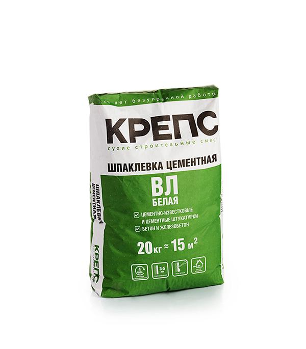 Крепс ВЛ белая (шпаклевка внутр/наружн.), 20кг