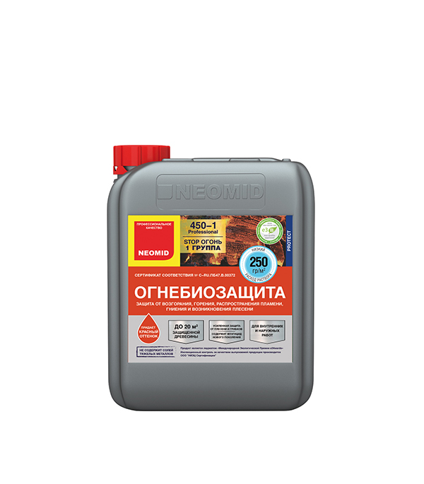 Антисептик Неомид 450-1 огнебиозащита 1 группа 5 кг  антисептик woodmaster ксд огнебиозащита ii группа 23 кг
