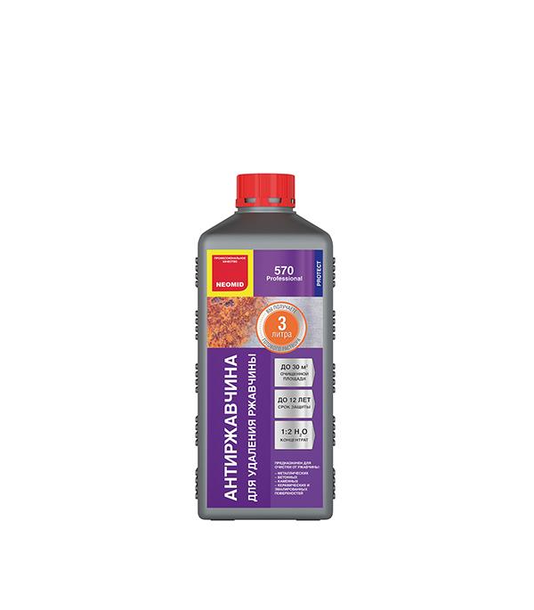 Средство для удаления ржавчины Neomid 570 1л  цена и фото