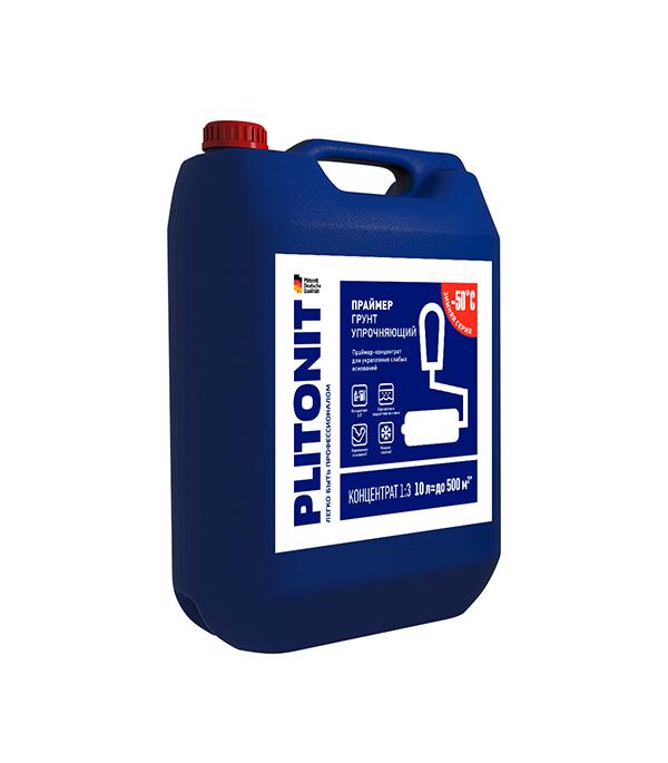 Грунт упрочняющий PLITONIT концентрат 10 л затирка для плитки plitonit бежевая 20 кг