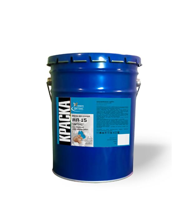 Краска масляная МА-15 серая Дитекс 26 кг