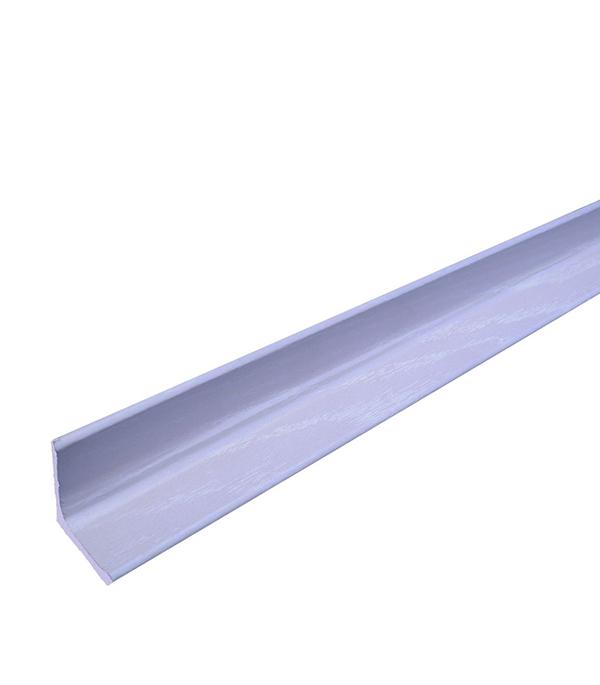 Уголок складной МДФ дуб серебристый 28х28х2600 мм Кроностар