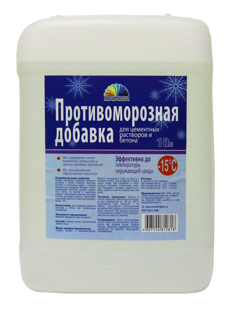 Добавка для бетона антиморозная (Формиат Натрия) Радуга 10 л