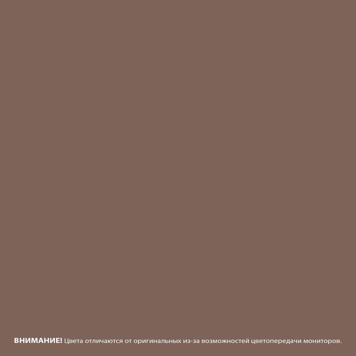 Затирка Киилто №32 темно-коричневый 10 кг