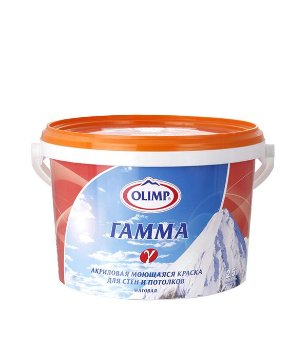 Краска в/д Olimp акриловая моющаяся Гамма основа  А 10 л