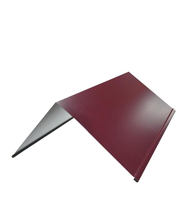 Конек для металлочерепицы 150х150 мм, 2 м красное вино RAL 3005