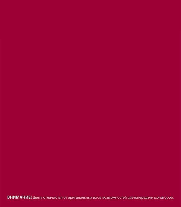 """Эмаль ПФ-115 Текс Универсал вишневая 0.9 кг от Строительный Торговый Дом """"Петрович"""""""
