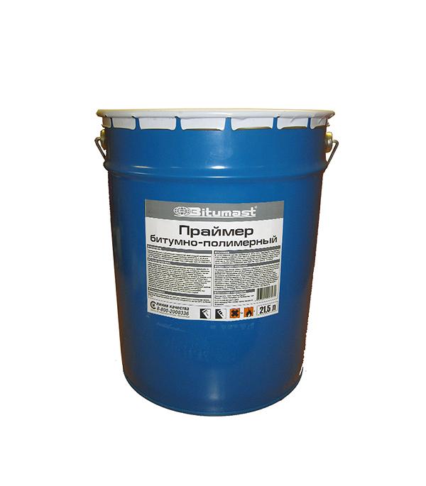 Праймер битумно-полимерный Bitumast 18 кг/21.5 л гидроизоляция акриловая bitumast 7 кг