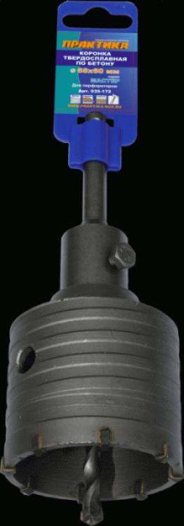 Коронка по бетону 68 мм SDS-plus (адаптор+сверло) Стандарт