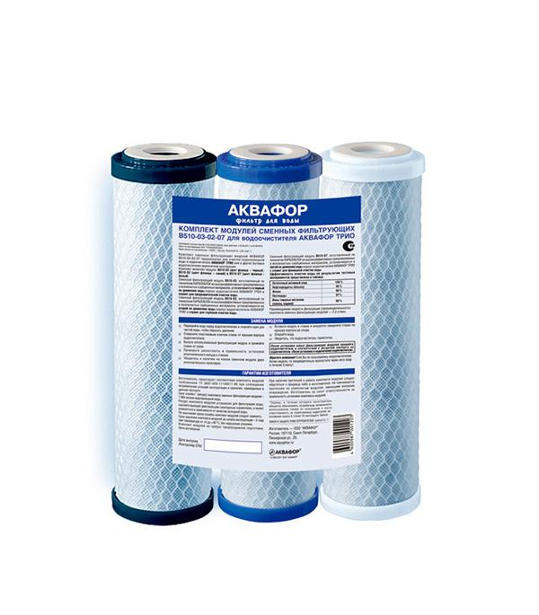 Комплект сменных фильтрующих модулей Аквафор В510-03-02-07 комплект модулей сменных фильтрующих аквафор в100 5
