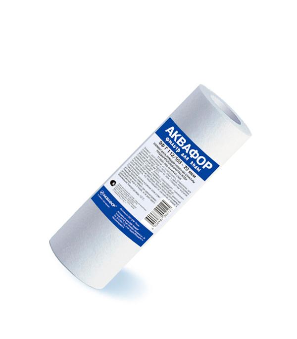 Элемент сменный фильтрующий для холодной воды Аквафор ЭФ Г 112/508 20 мкм bix h1 new type of multifunctional nursing manikin for internship female w074