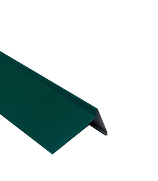 Торцевая планка для битумной черепицы 2 м зеленая RAL 6005  планка карнизная для металлочерепицы 80х100 мм 2м зеленая ral 6005