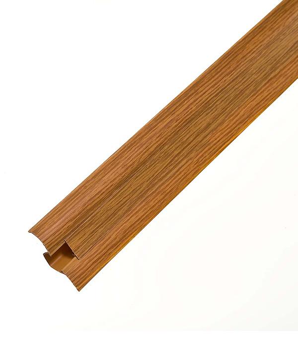 Плинтус с к/к и  мягким краем дуб красный 122, 50х23х2500 мм