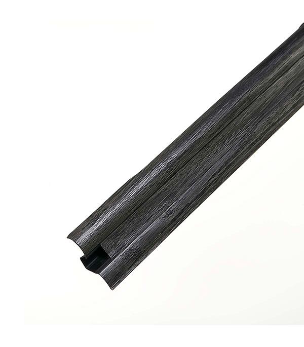 Плинтус с к/к и  мягким краем черное серебро 137, 50х23х2500 мм