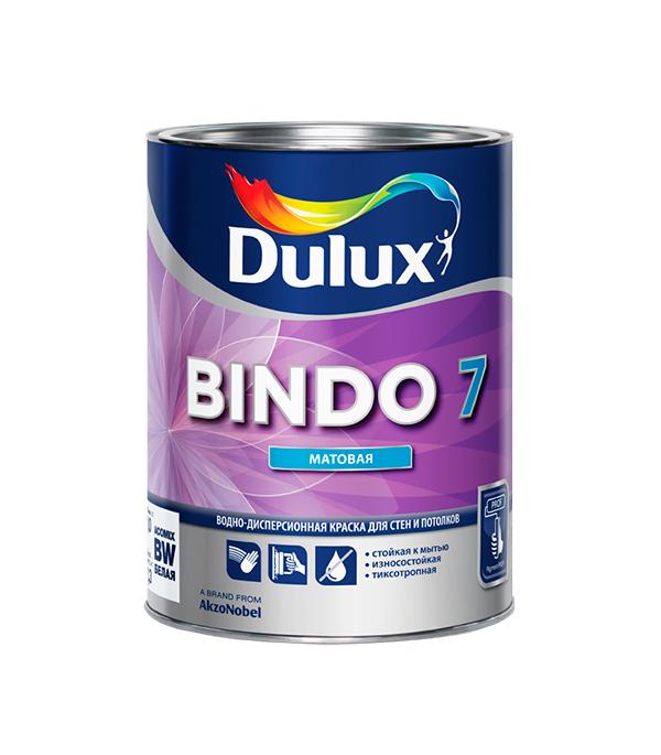 Краска в/д Bindo 7 основа BC матовая Dulux 1 л