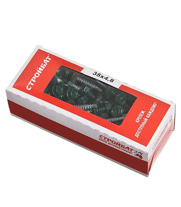 Саморезы кровельные с буром зеленые RAL 6005 35х4.8 мм (60 шт) цена и фото