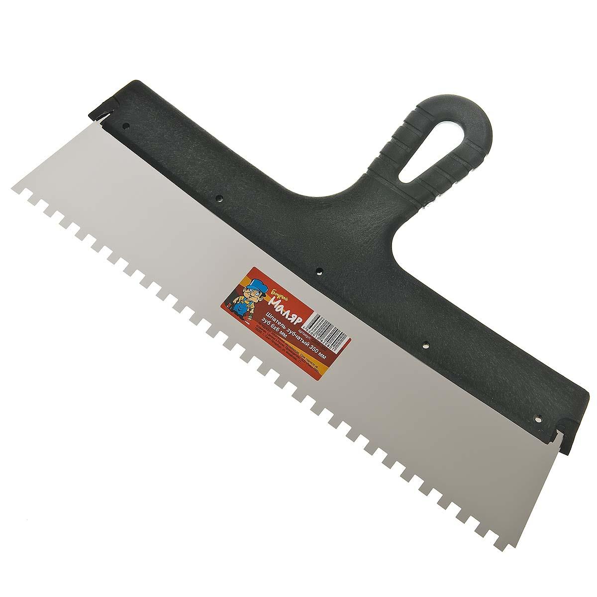 Шпатель зубчатый  350х6 мм  Эконом