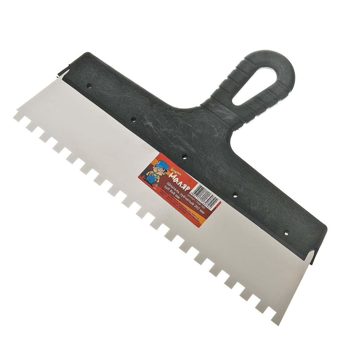 Шпатель зубчатый  300х 8 мм  Эконом