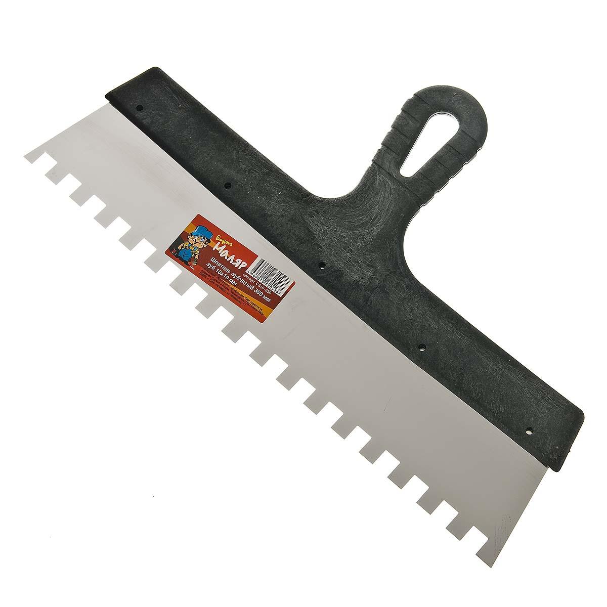 Шпатель зубчатый 350х10 мм Эконом
