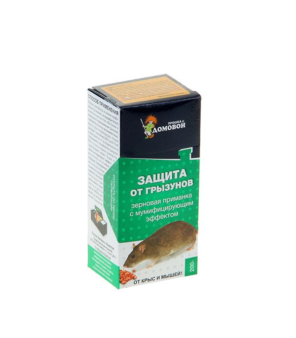 Зерновая приманка от крыс и мышей (зерно в контейнере) 200 г средство защитное грызунофф зерновая приманка 100 г в пакете и коробочке
