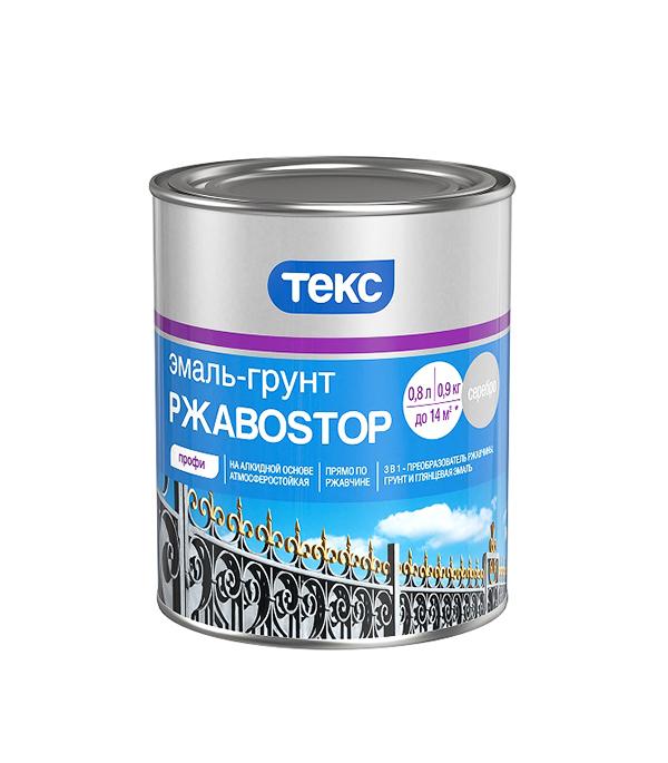 Грунт-эмаль по ржавчине 3 в1 РжавоStop серебряная п/гл Текс 0,9 кг  грунт эмаль по ржавчине 3 в1 ржавоstop желтая текс 0 9 кг