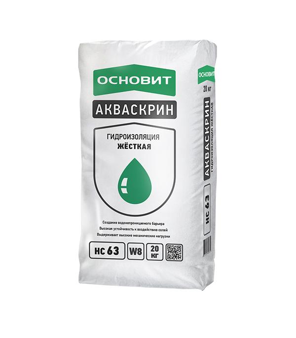Гидроизоляция Основит Акваскрин НС63 20 кг гидроизоляция plitonit гидроэласт 16 кг