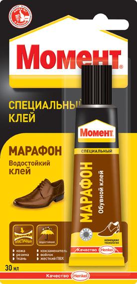 Клей обувной Момент Марафон блистер-карта 30мл