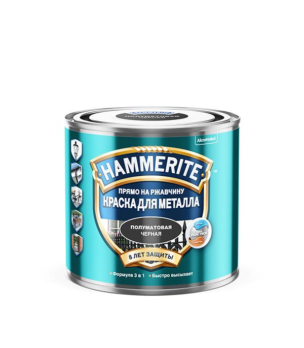 Грунт-эмаль по ржавчине 3 в1  Hammerite полуматовая черная 0,5 л грунт эмаль по ржавчине 3 в1 hammerite гладкая глянцевая черная 2 5 л