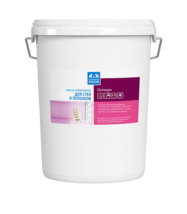 Краска в/д для стен и потолков оптимум Ленинградские краски 40 кг пробковое покрытие для стен интернет магазин