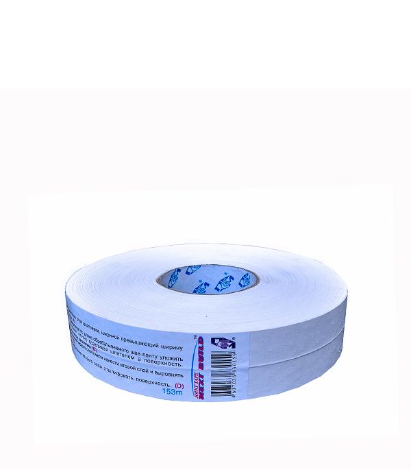 Лента углоформирующая бумажная 52 мм х 150 м