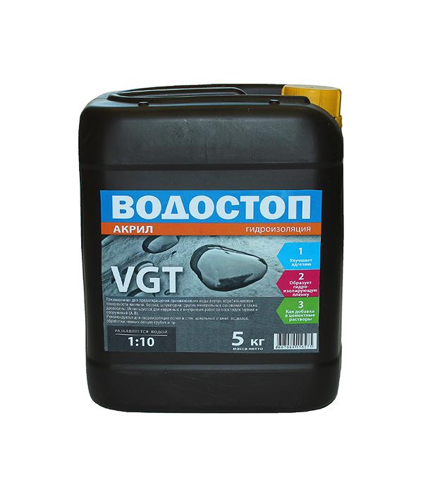 Грунт концентрат VGT Водостоп-акрил 5 кг caudalie концентрат для похудения концентрат для похудения