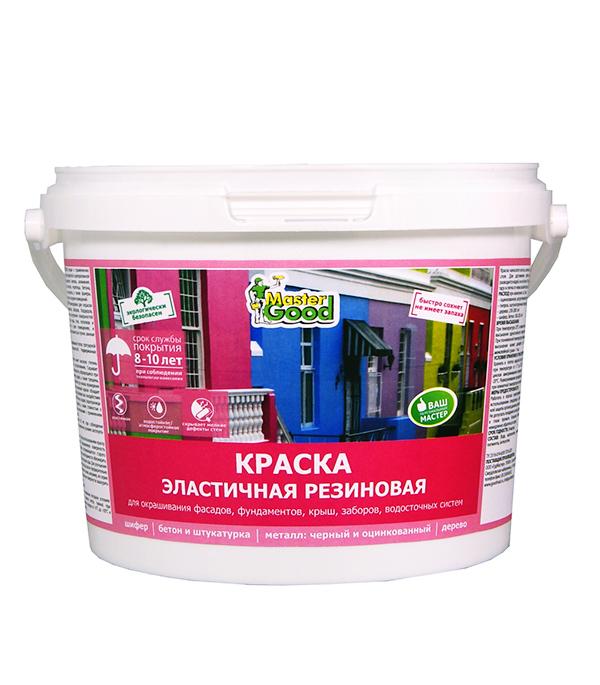 Краска Резиновая (эластичная) вишня Master Good 2,4 кг