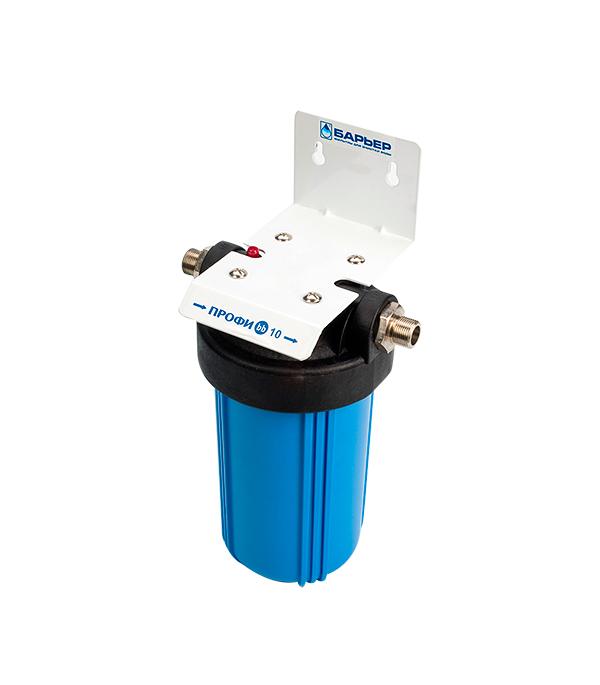 Картриджфильтра дляхолоднойводыБарьерПрофиBB10Механика5мкм элемент сменный фильтрующий для холодной воды барьер профи bb 10 механика 5 мкм