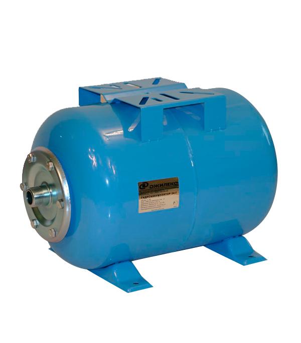 Бак расширительный (гидроаккумулятор) горизонтальный  24 л Джилекс