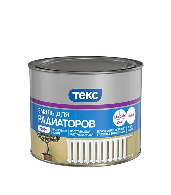 Эмаль для радиаторов алкидная Текс 0,55 кг