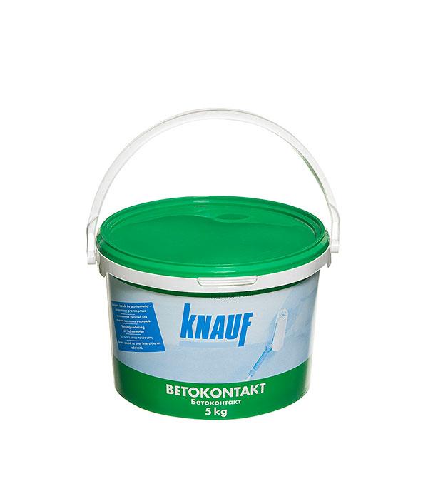Бетоконтакт Кнауф 5 кг