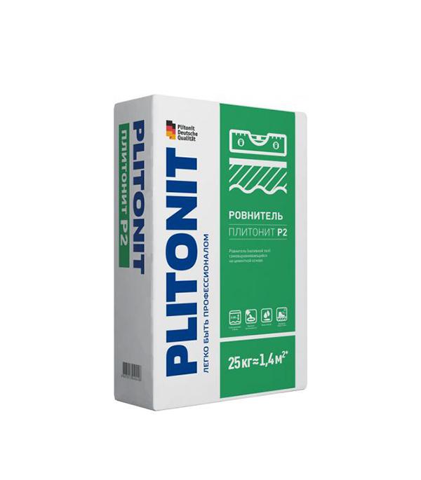 Плитонит Р2 (ровнитель для пола), 25 кг