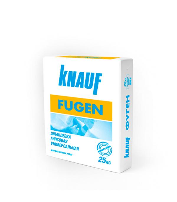 Фуген  Кнауф (шпаклевка гипсовая), 25 кг