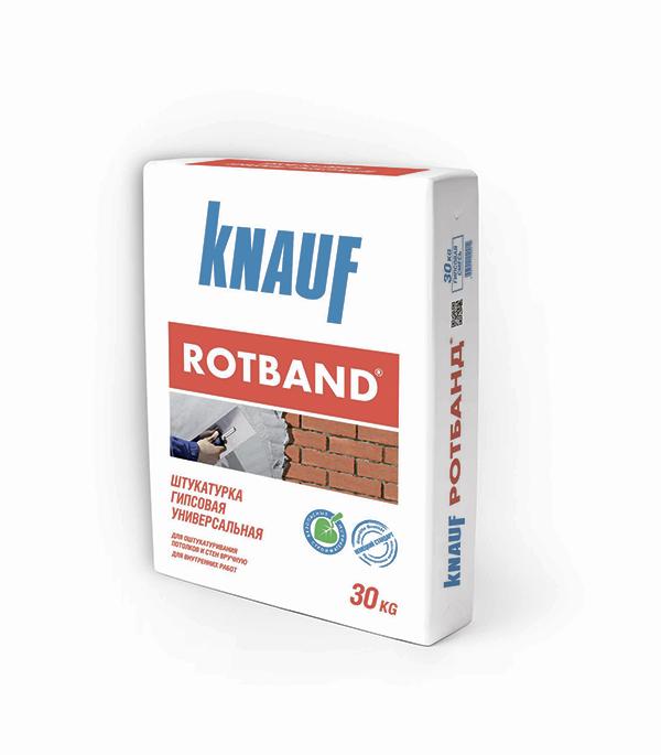 Штукатурка гипсовая Knauf Ротбанд 30 кг ветонит профи гипс усиленный вебер ветонит штукатурка гипсовая 30 кг