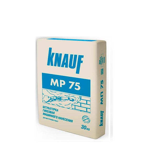 Штукатурка гипсовая машинная Knauf МП-75 30 кг ветонит профи гипс усиленный вебер ветонит штукатурка гипсовая 30 кг