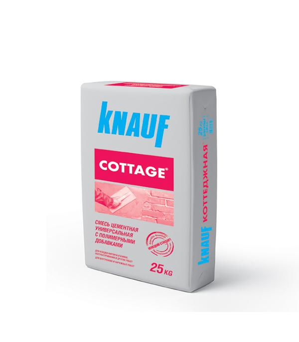 Смесь коттеджная (кладочная) Кнауф, 25 кг