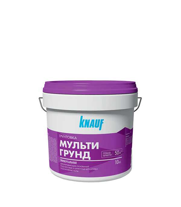 Грунт универсальный Мультигрунд Кнауф 10 кг клей монтажный knauf перлфикс 30кг