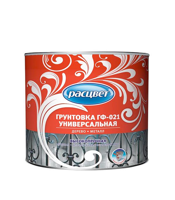 Грунт ГФ-021 серый Расцвет  0,9 кг