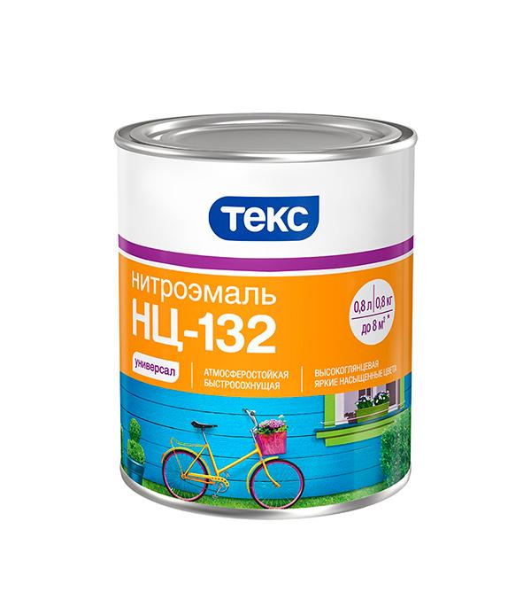 Эмаль НЦ-132 светло-серая Текс 0,8 кг